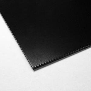Bodenplatte B1 Rechteck schwarz  1200 x 1000mm